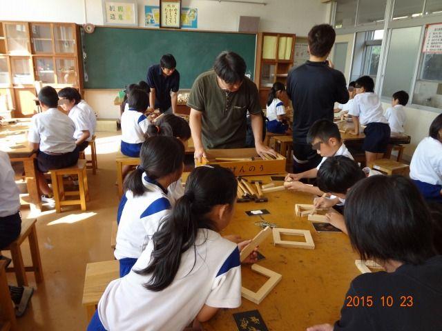 「南九州市立川辺小学校」の検索結果 - Yahoo!検索(画像)